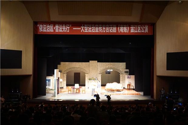 温江区法治文化产业创作孵化园揭牌
